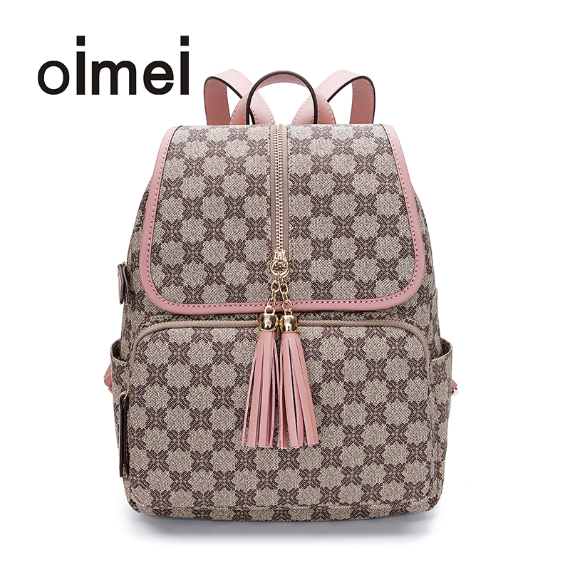Oimei tassel shoulder bag female 2018 new wave bag Korean fashion Sen small backpack female shoulder PVC