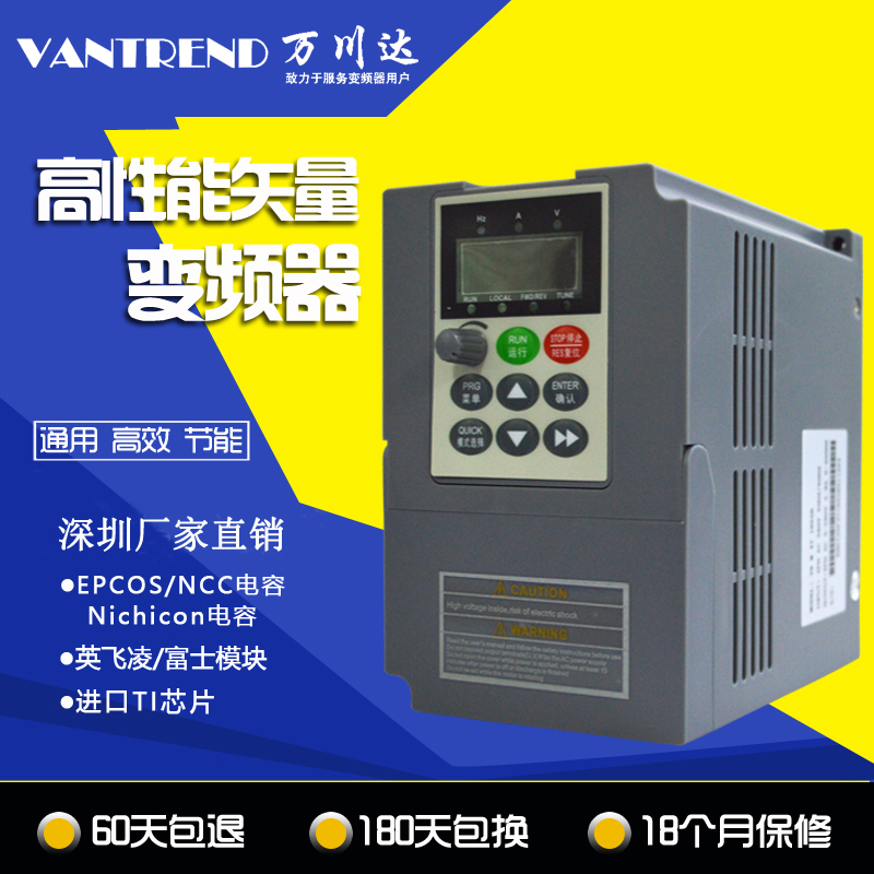 Wanchuanda Direct Selling 2.2KW 380V Inverter Vector Inverter Import Module Packing