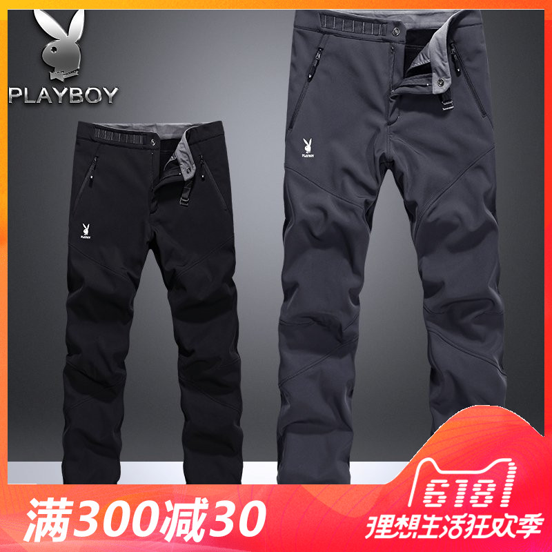 Playboy Trousers Men's Spring Thin section Windproof Waterproof Elastic Quick-drying Straight Loose Outdoor Sports Trousers