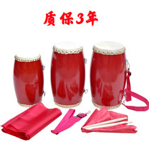 15cm12 14 band Waist Drum childrens Student Fitness cowhide drum adult Waist Drum Yangko Waist Drum
