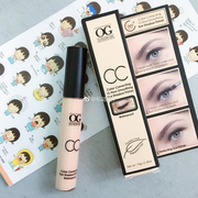 Export European OG Mineral Eye Cream 10G to make eye shadow color lasting