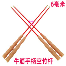 6 mm bull rib handle empty bamboo shaker 50 meters solid elastic empty bamboo pole commonly used fiberglass empty bamboo pole monopoly