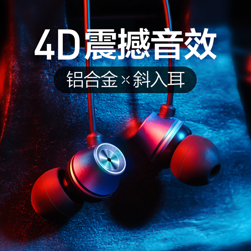 INFIKE IN7 headphones originally loaded into ear-type universal male and female students apply the high-definition sound quality of the earplug of the Android cable-controlled bass gun for the iPhone Apple vivo Huawei Millimeter Op mobile phone