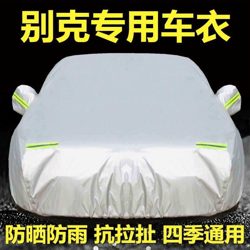 Buick New England Langkaiyue Monarch Velan Angkovi Vehicle Clothing Cover Sunscreen, Rainproof, Sunshade and Heat Insulation Cover