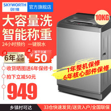 10 kg automatic household washing machine large large capacity KG automatic wave washing machine T100Q