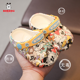 Babu bean children's slippers Male summer female toddler baby baby Baby Non-slip indoor 25 years old 1 hole child