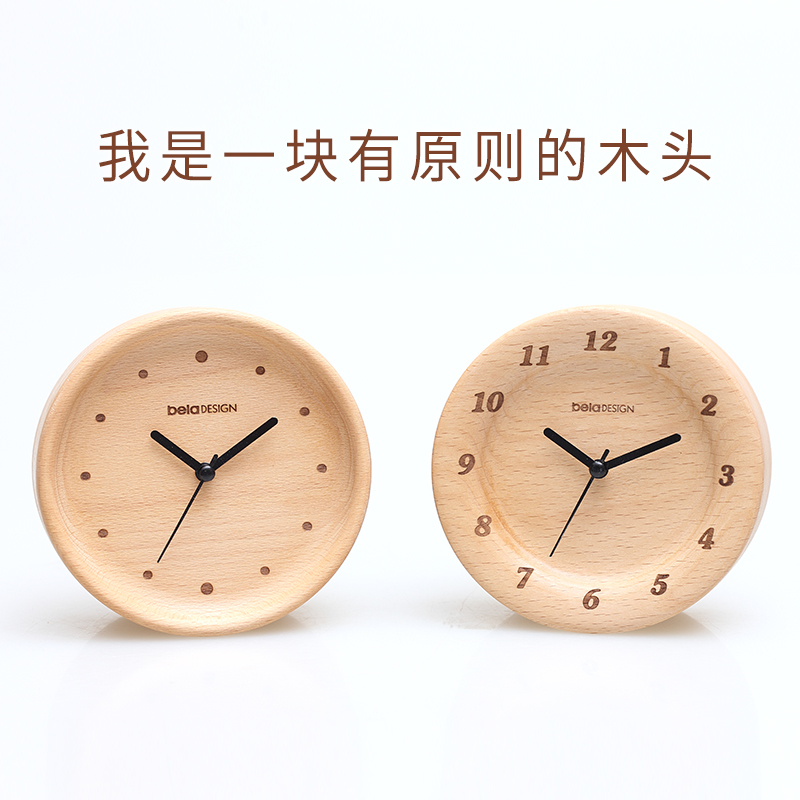 Originally designed alarm clock Nordic wooden simple modern wooden clock children silent creative student bedside clock