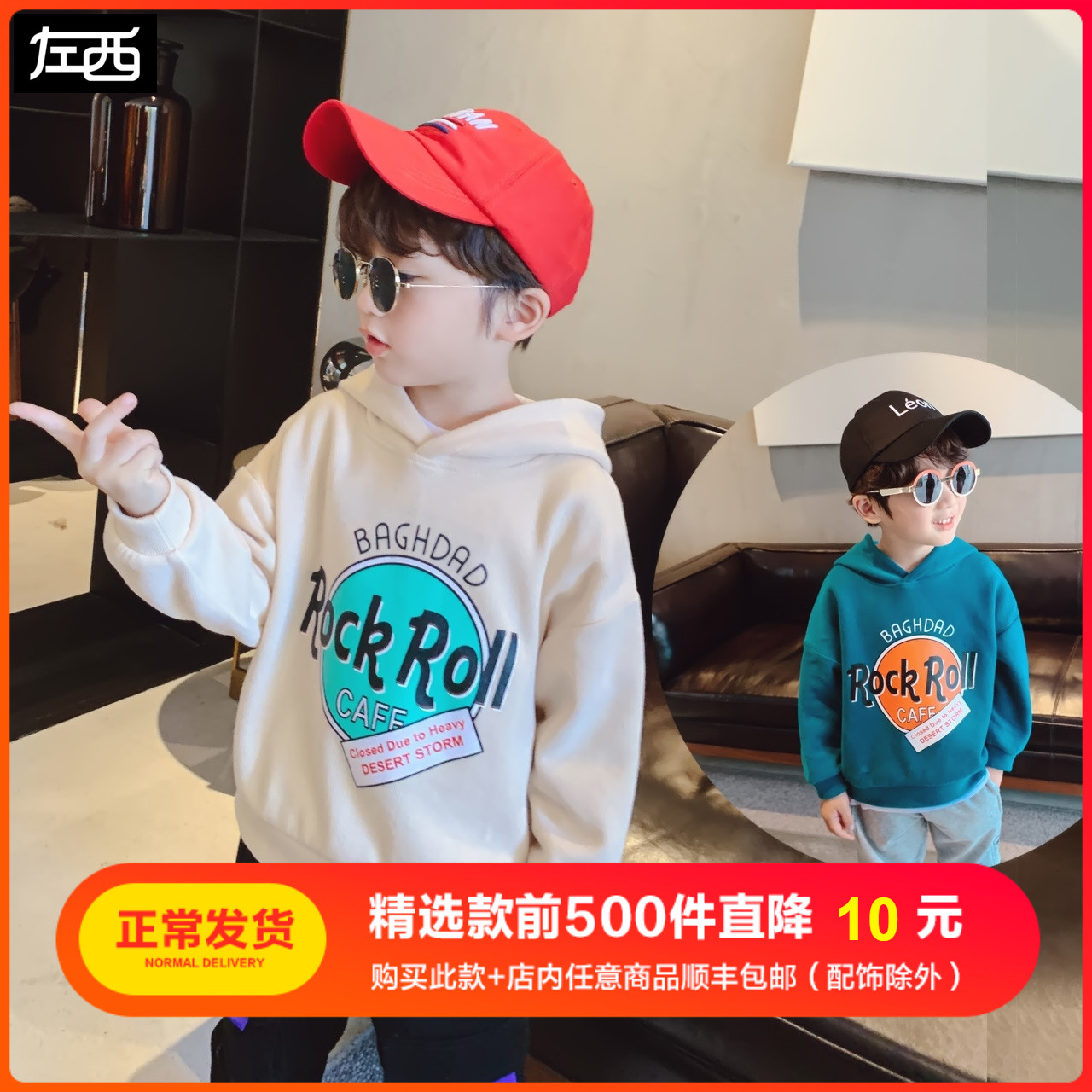Zuoxi children's clothing, boy's health clothes, spring clothing, 2020 new children's Korean hooded top, spring and autumn fashion