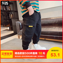 Left West childrens boy pants spring and autumn childrens overalls Korean version of casual childrens spring 2020 new style