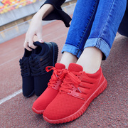 2017 new red sports casual shoes, single shoes, shoes, shoes, shoes