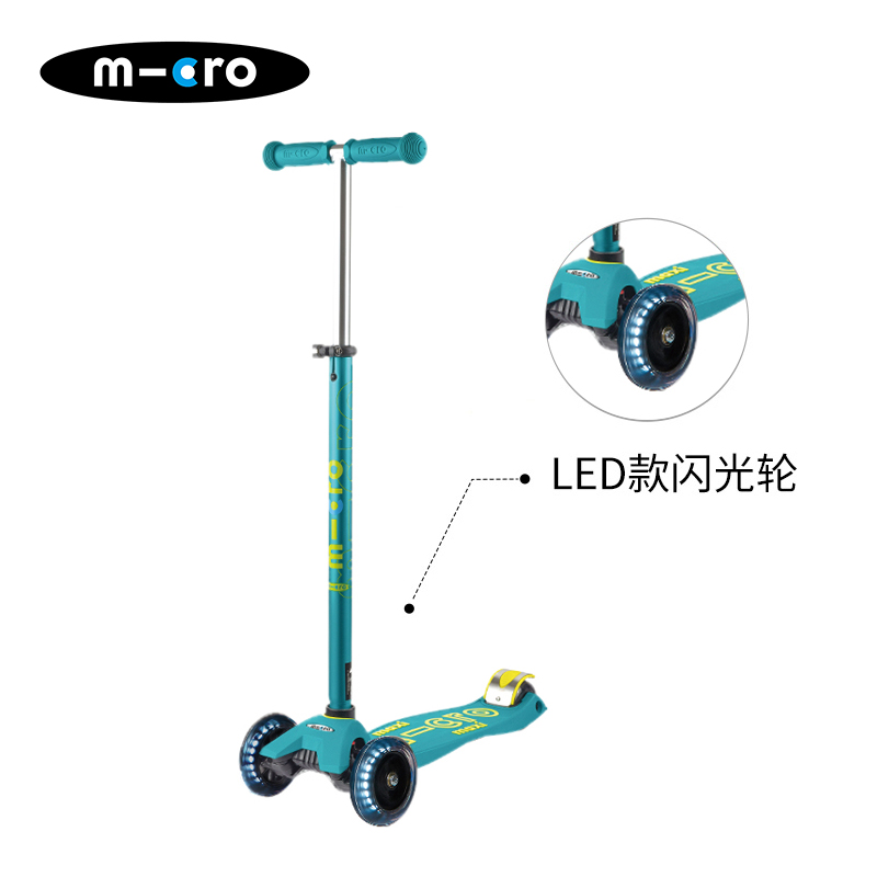 Switzerland Micromegumi High Maxi Children's Scooter Big Flash-wheel LED Scooter of 4-12 Years Old