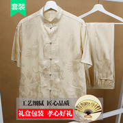 The elderly silk costume male dragon silk suit short sleeved shirt with summer retro father put grandpa
