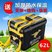 The new 32 liters 48 liters 62 liters of U.S. incubator room takeaway box thick portable refrigerated snack bags