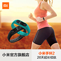 Millet bracelet 2 smart blue men and women sports pedometer heart rate sleep monitor student watch 包邮