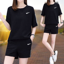 Summer new sports suit female Enshi Nike 2021 Korean edition loose shorts two-piece casual running suit female