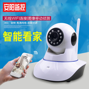WiFi wireless camera IP camera infrared surveillance camera P2P mobile phone remote real-time control