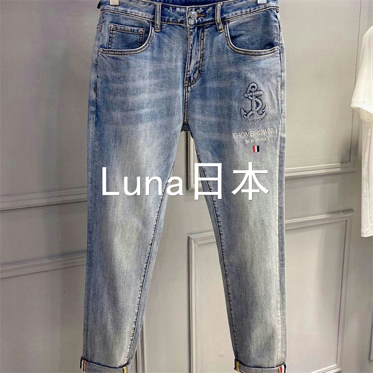 Thom Browne 2021 new TB letter embroidered elastic wash mens casual straight jeans