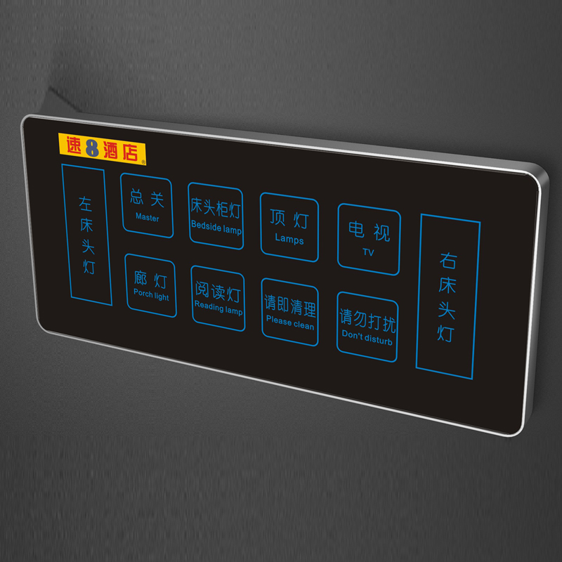 Winning crown smart home switch KTV hotel room LCD touch multi-bond one switch custom switch