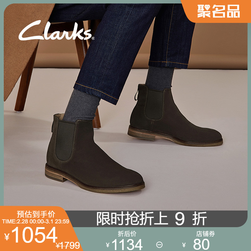 Clarks' men's shoes Clarkdale Gobi evergreen high top retro British Chelsea boots short boots man
