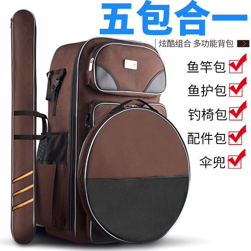 Multifunctional waterproof backpack fishing gear bag 1.25m fishing rod bag fishing chair bag fishing protection bag fishing bag receiving bag