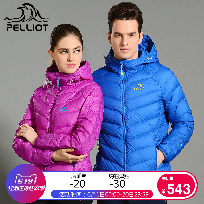 Bercy and outdoor down jacket for men and women in autumn and winter