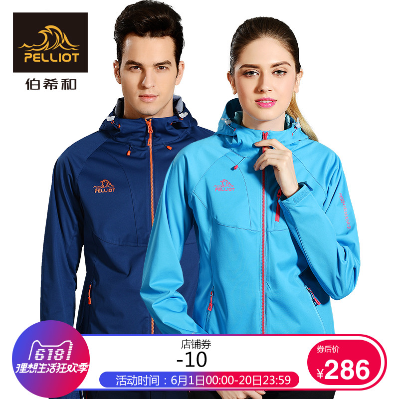 French Pelliot and outdoor soft shell jackets men and women autumn and winter windbreaker warm breathable casual sports jacket