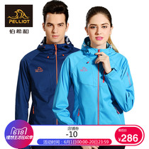 Bercy and outdoor soft-shell stormwear for men and women in autumn and winter
