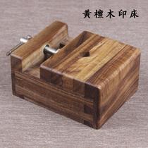 Special large yellow sandalwood printing bed Seal engraving bed Mahogany printing bed Engraved seal jig Seal engraving tools