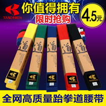 Tiandi ren blast taekwondo belt cotton Core Road with color ribbon embroidered Black Belt Leucorrhea factory Direct Sales
