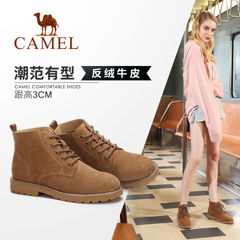 Camel/Camel Women's Shoes 2018 Winter New Martin Boots Trendy Low-heeled Joker Fashionable Heel Boots