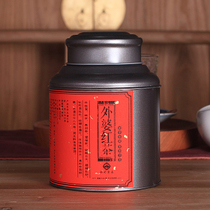 Guiling Grandma Black Tea Zhengshan Race Muxiang Carbon Culture Wild Tree Tea Hand-made Private Canned Gift Box