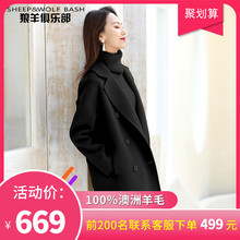 Double-sided wool and Wool Jacket Women Fashion Black high-end medium-long style 2019 cashmere double-sided overcoat women anti-season