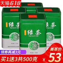 Buy one-to-one Three-green tea, Alpine cloud green tea, new tea, in bulk bags and gift boxes, 500 g Fengdinghong