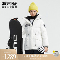 Bosideng 2020 new down jacket female extreme cold series goose down suit white hooded short style trend tooling anti-season