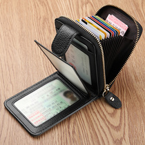 Leather card bag male card set ID bag wallet travel certificate one package large capacity multi-function female drivers license leather case