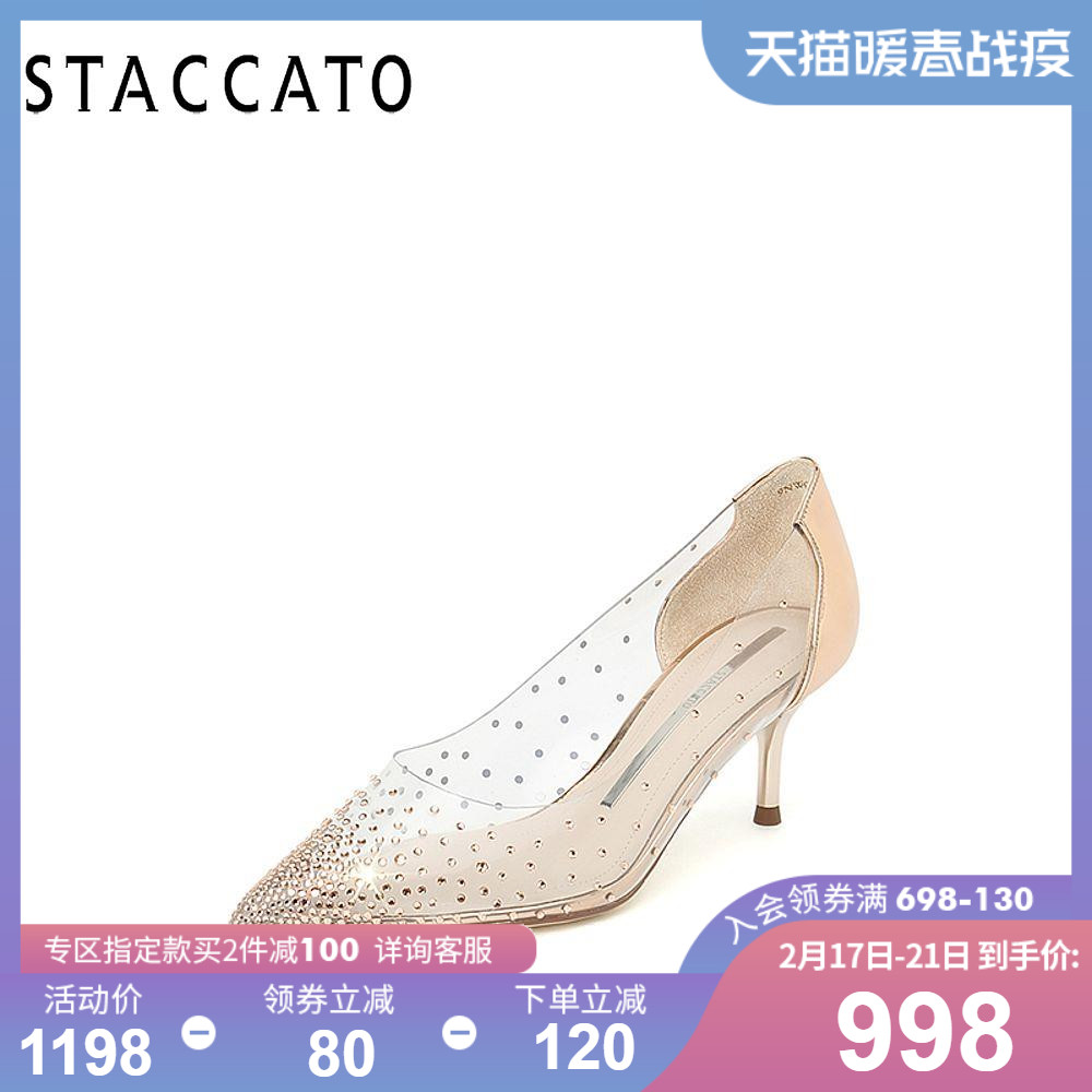 Sigatu 2020 spring new princess shoes crystal shoes pointed single shoes thin high heels women's wedding shoes 9nw09aq0