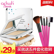 Qdsuh crystal brightening powder Concealer makeup lasting moisturizing oil Bronzer powder counter genuine