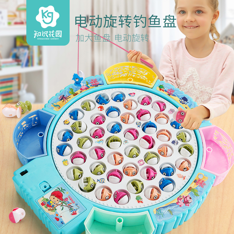 Children's electric fishing suit magnetic baby kitten puzzle early teach toy boys and girls 1-2-3 years old 4