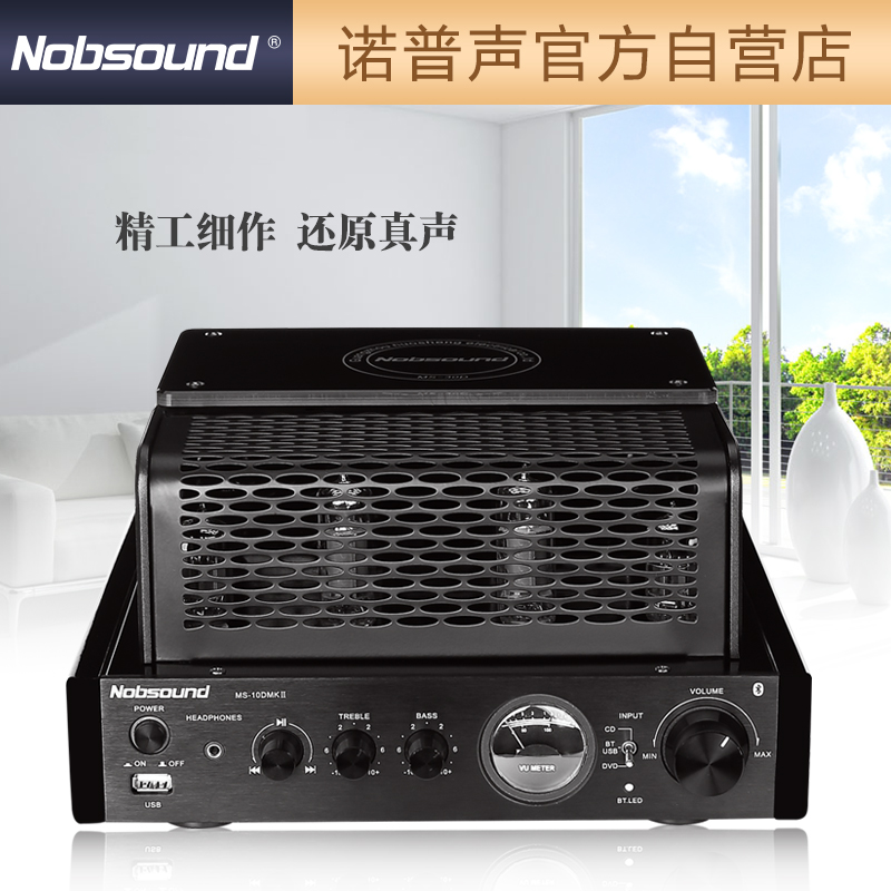 Nobsound/Nobsound MS-30D Fever of Bluetooth Hifi Biliary Power Amplifier