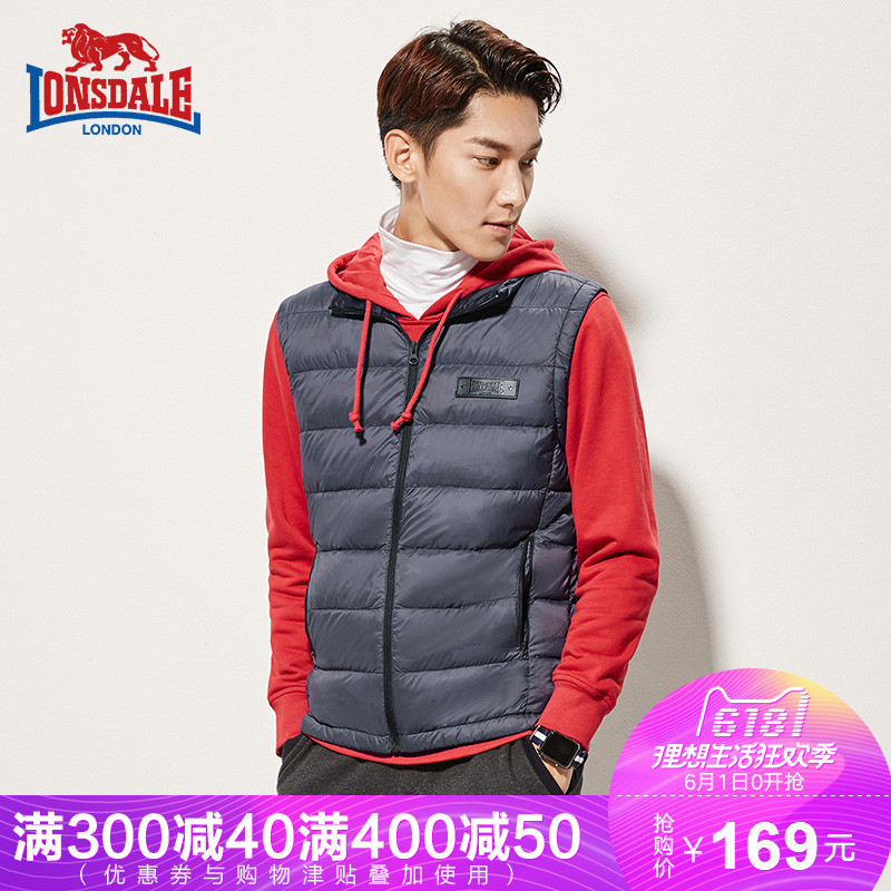 Dragon and Lion Dell spring new men's lightweight warm down vest Korean version of the short sports vest down jacket