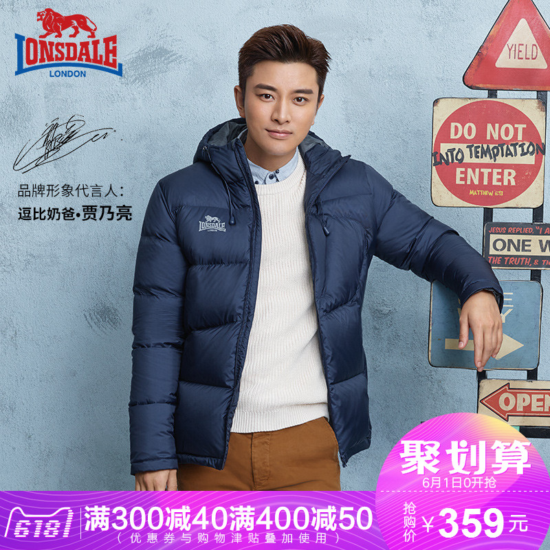Stars with the same paragraph Lions Dell autumn and winter new outdoor thickening short paragraph down jacket men's hooded casual warm jacket