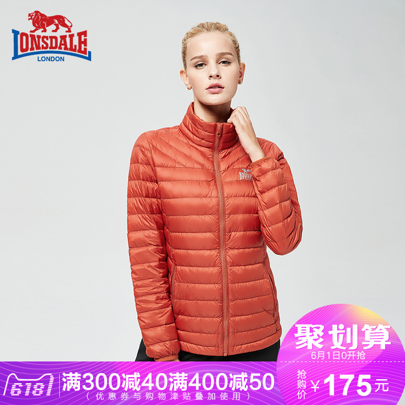 Dragon and Lion Dell's Light Down Dress Women's Short Slim Outerwear Korean Edition Winter New Down Dress Fashion and Leisure