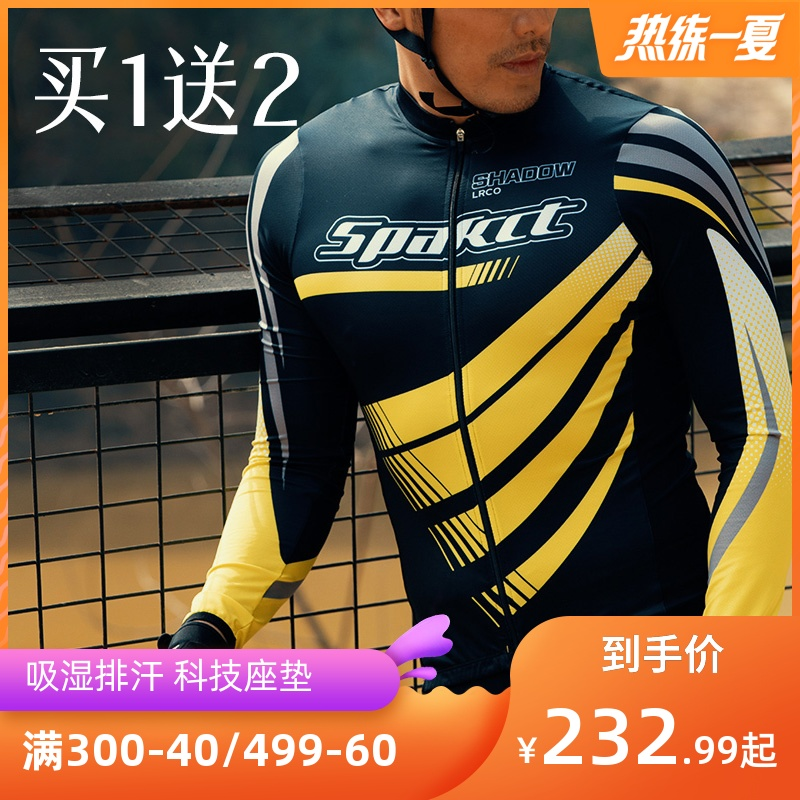 Spark cycling suit highway bicycle men mountain bicycle equipped with long-sleeved women cycling pants in spring, autumn and summer