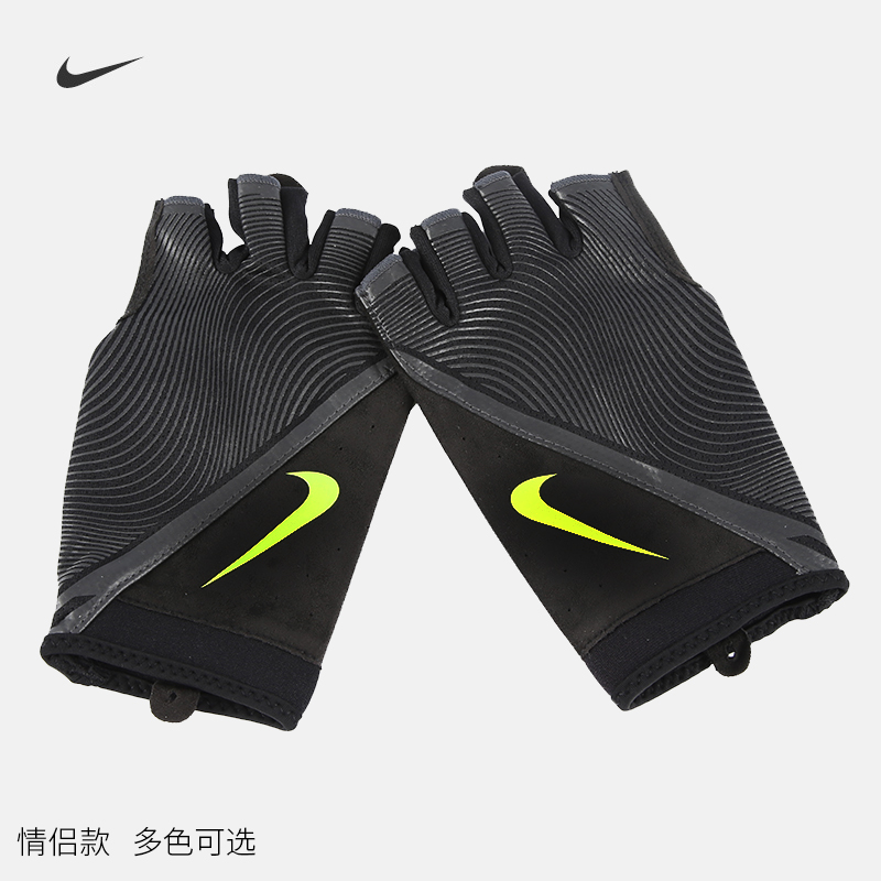 Nike Men's and Women's Gymnasium Training Gloves NIKE Riding Instruments Half-finger Weightlifting Dumbbells Wear Resistance