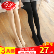Langsha silk stockings pantyhose anti explicit stovepipe hook silk thin section of spring and autumn in the thick black color female Siamese tights