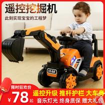 Excavatrice pour enfants jouet voiture garçon ingénierie voiture portable télécommande voiture surdimensionnée excavatrice électrique excavatrice