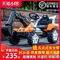 Children excavator toy car electric excavator can sit large oversize boy remote control engineering car can sit