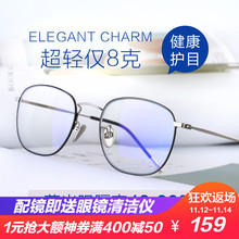 Preiss anti blue light, myopia glasses, anti radiation retro spectacle frames, male super light computer phone eye protection glasses frame girl