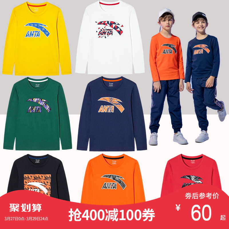 Anta children's boys' bottoming shirt 2020 spring new middle and big children's pure cotton spring and autumn boys' long sleeve T-shirt