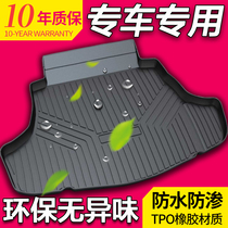 The trunk pad is suitable for Toyota2021 Thunderbolt Corolla double dynamo RAV4 honor CHR Asian Dragon CAMRY